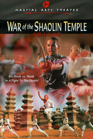 War of the Shaolin Temple