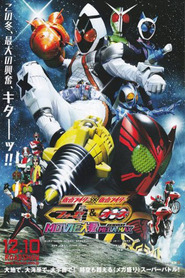 Kamen Rider x Kamen Rider Fourze & OOO Movie War Megamax