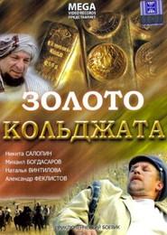 Zoloto Koldzhata