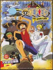 One Piece Movie 02: Clockwork Island Adventure