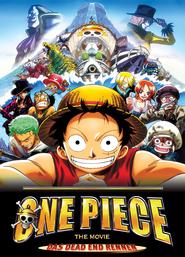 One Piece Movie 04: Dead End Adventure